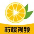 柠檬视频手机版