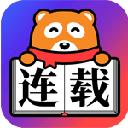 小说连载阅读器app