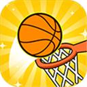 灌篮王者游戏手机版