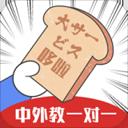 哆啦日语最新版