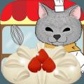 疯狂猫咪甜品店正式版