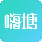 嗨塘音乐app