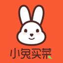 小兔买菜app
