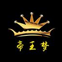 帝王梦app