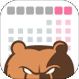 小熊教练app