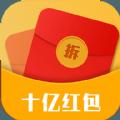 红包盒子软件