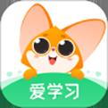 爱学习app