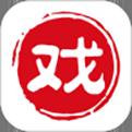 戏曲大观园app