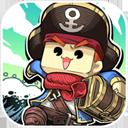 小小航海士单机版